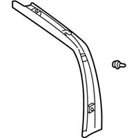 Toyota 67937-42020-B1 Back Door Side Garnish